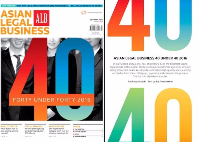 alb-40-under-40